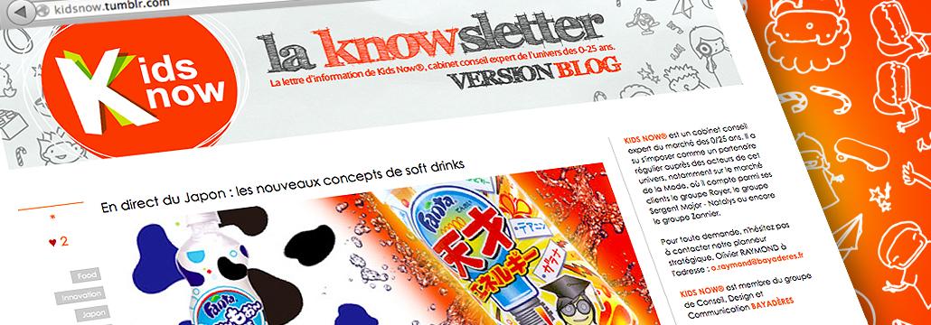 news_blog_11