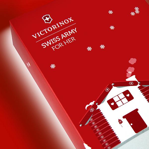 1325079972ref_victorinix_2012_01s